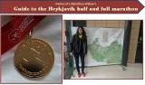 Guest race e-guide: The Reykjavik marathon, half marathon and10k